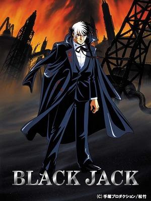 black_Jack.jpg